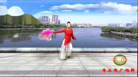 李正秀广场舞《相伴到永远》编舞:花与影无边瓦瓦