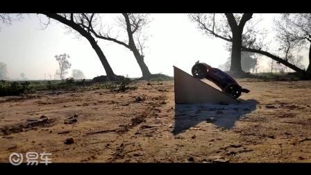 霍比级轿车的泥地之旅