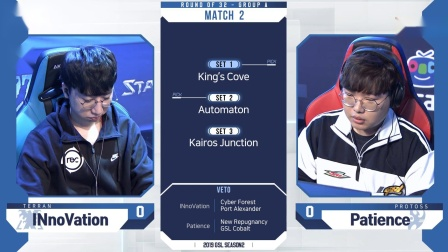 4月29日GSL2019S2 32强A组(2)INnoVation(T) vs Patience(P)