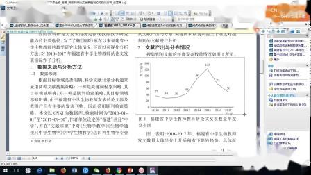 cnki中小学数字图书馆讲解视频
