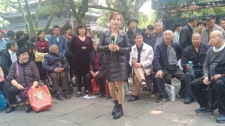 寧波中山公園戲迷,金魚演唱)越劇記得那年清水塘2019-5-1日鳳姐制作