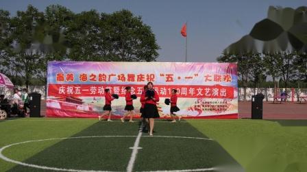 广场舞《中国歌最美》苏桥舞动美