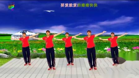 萌萌噠廣場舞《思念的哈達》