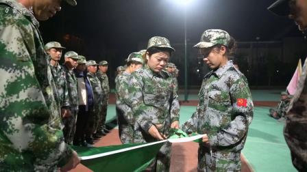 【萬舞拓展】2019年河南安踏鞋材有限公司魔訓拓展訓練營