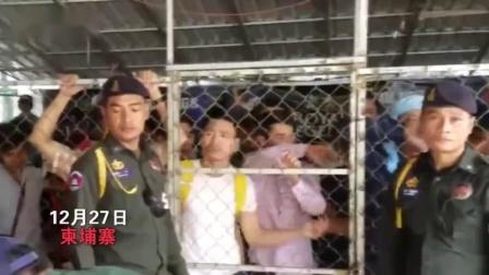 柬埔寨�v�Ф冯u�博�C�c 92只�u被判死刑
