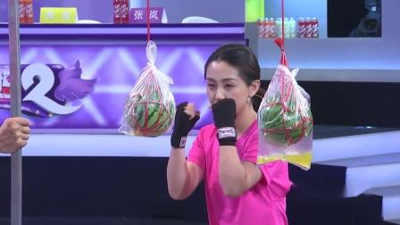 辣妈现场演绎空手碎西瓜,众嘉宾猜她是何职业谁会中标