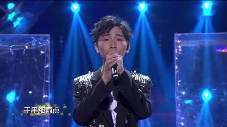 邓岳章搭档singman演唱《蓝雨》,重重叠唱感动评委