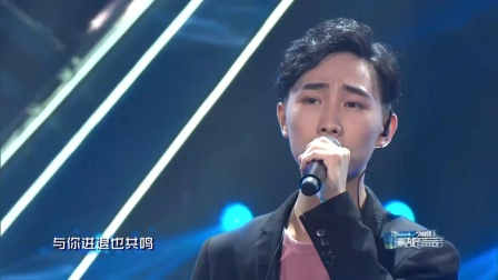 邓岳章深情演唱《无条件》,让观众无条件深陷其中