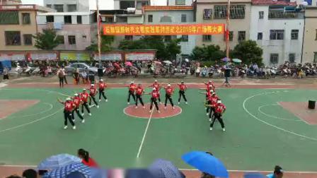 2019石鼓第二届广场舞比赛塘陂村委舞蹈队《独一无二》