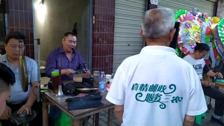 荣荣乐队在广安唱电子琴版川剧《南阳关》(鲍发明作品)