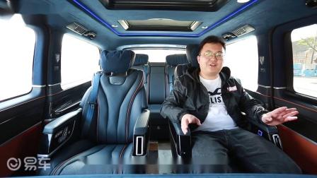 豪华MPV该是什么样子?李阳试罗伦士VS550L商务车