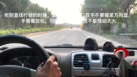潮州�F�科三1����l�v解(海洋�W�Rw����)