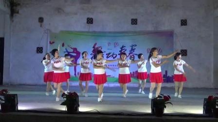 大同坡心舞队《月下情缘》2019桥头姐妹舞队广场舞联欢晚会(12号