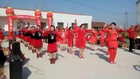 问心无愧广场舞参加红霞队联谊活动《一路有爱》
