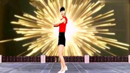 峡谷视频广场舞《爱火》