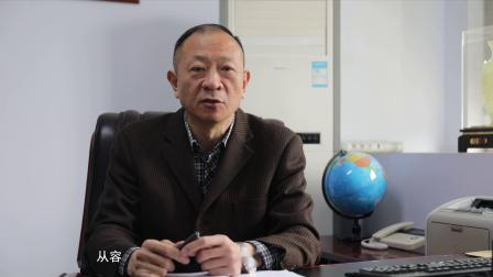 臨沂一中北校區2016級畢業紀念視頻
