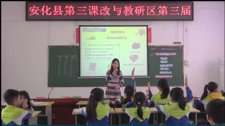 五年级英语《I'll_make_a_beautiful_card》优质课亚搏体育下载—欢迎您!--任意三数字加yabo.com直达官网-教学比武活动