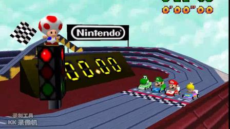 Mario Party - Slot Car Derby 1(4Players)