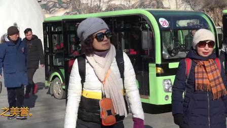 2019冬游雪乡&北京 第一集