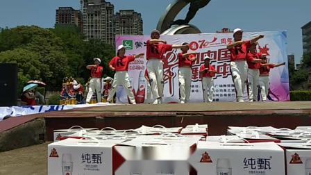 沅陵县排舞广场舞协会!