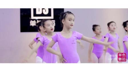 少儿中国舞中级班学员作品《Poppy》萌娃来袭~