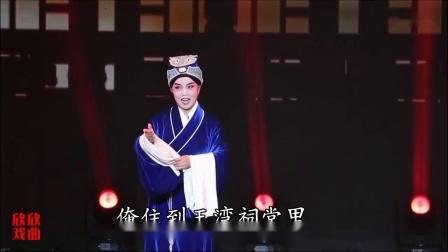 道情王金豆借粮 一听说来了王瀚锡欣...