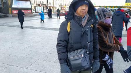 2019冬游雪乡&北京 第五集