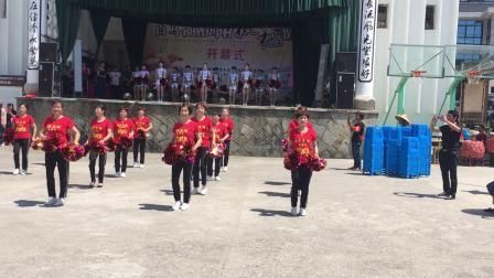 浦江旌坞枇杷节广场舞:我们一起跳起来