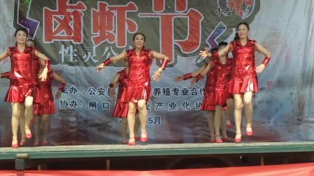 湖北省荆州市公安县闸镇口卤虾节(龙虾龙虾广场舞。)