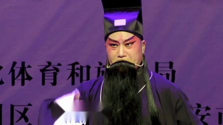 川剧《宋江杀惜》(吹吹腔)广安市蒋晓明等演出