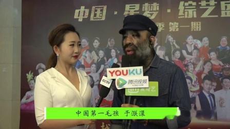 CCTV高清《中国·星梦·综艺盛典》第二季第一期在