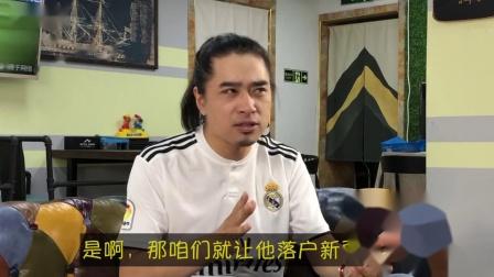 恒大高拉特入籍中国助国足闯世界杯,快来看他身份证用的啥名字!