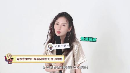 鄭合惠子 x 《不是八卦》