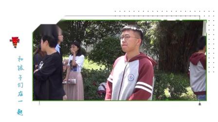 最好的我��——孝感高中2019�酶呷�(七)班���I季