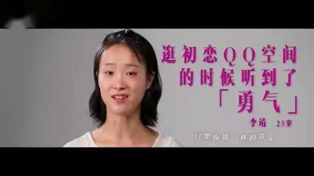 """�影《最好的我��》2019""""我��""""版《勇�狻�MV"""
