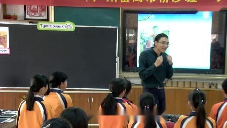 六年级英语绘本阅读Tiger's Drum Kit 展示课视频-曾沛权-2017年广东省互联网+优课教研展示活动