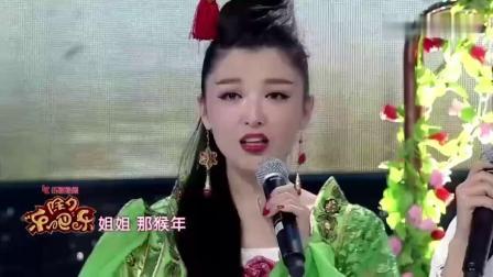《白蛇传》赵四 刘小光 文静 董明珠 小品大全 非常搞笑