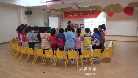 幼儿园优质公开课大班音乐《抢板凳》