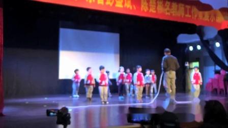 幼儿园大班体育活动公开课《一根绳子》