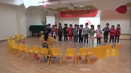幼儿园优质公开课大班音乐《小牙的舞》