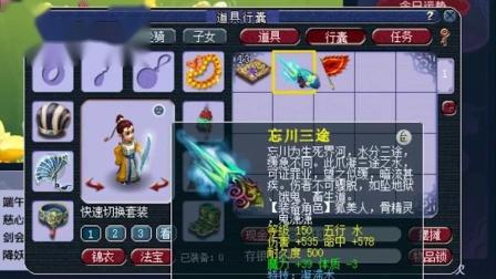梦幻西游:能走出六亲不认的步伐,缘由竟是鉴定出第一法系武器!