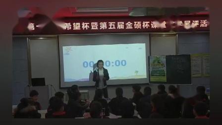 小学综合实践《拆与拼》(2019年郑州市中小学综合实践活动学科优质课评比活动)