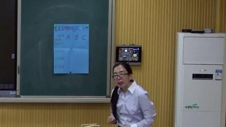小学综合实践《蛋宝宝历险记》(2019年郑州市中小学综合实践活动学科优质课评比活动)