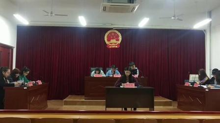 燕京理工学院法学1604第2组民商法案例分析模拟法庭