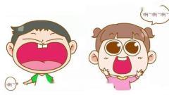 """北京青少年-""""坐立不安""""很可能是因为孩子患了多动症-北京国奥心理咨询视频"""