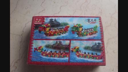 Banbao邦宝6592-1红色龙舟比赛155颗粒
