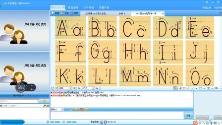 高山英�Z空中�n堂-26字母手��印刷�w-2