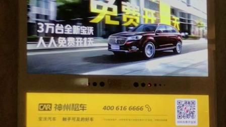 上海恒升半岛国际酒店1层观光电梯等候厅_T3