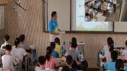 星球版七年级地理上册第二章_地图第一节_地图基本要素-杨老师优质课视频(配课件教案)