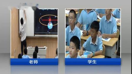 星球版七年级地理上册第一章_地球第四节_地球的公转-覃老师优质课视频(配课件教案)